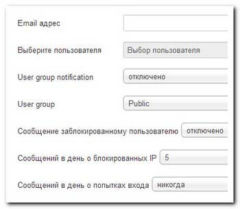Расширение Joomla - Brute Force Stop
