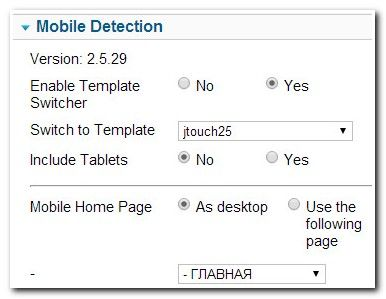 Mobile Detection Jtouch Mobile